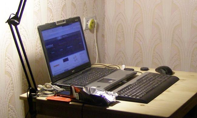 Acer 9300