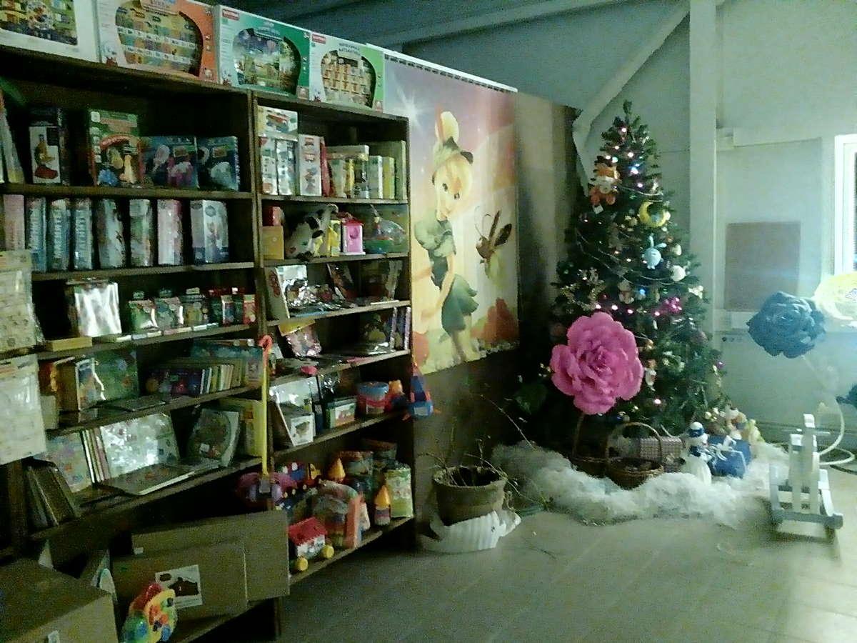 Детские подарки в нашем салоне цветов и подарков