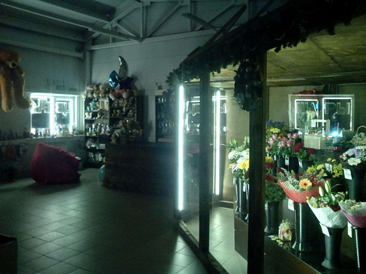 Фото нашего салона цветов и подарков