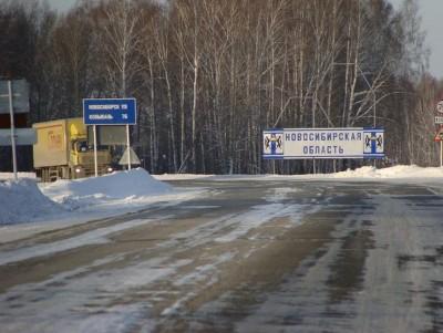 Стела Новосибирской обасти